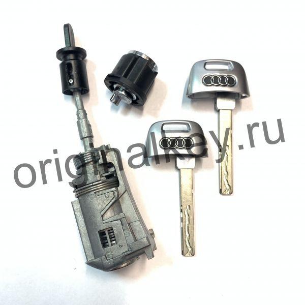 Lock set for AUDI Q7