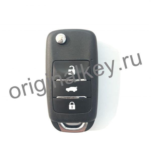 Корпус выкидного ключа для Changan CS75 2014-, Eado 2013-2018