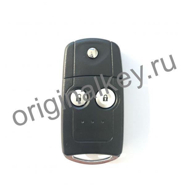 Корпус выкидного ключа для Honda. 2-х кнопочный