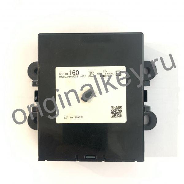Программирование чипа для автомобилей с системой KOS Hitag 3