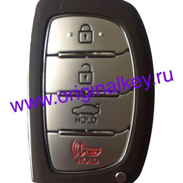 Смарт ключ Hyundai Elantra Avante MD 2013-2015, PCF7952