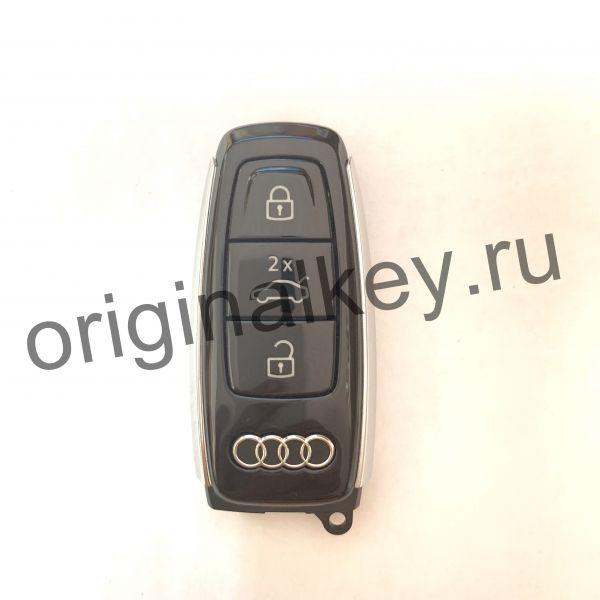 Smart key for Audi Q8 silver