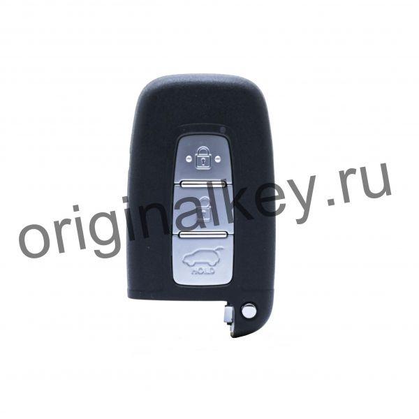 Смарт ключ для Kia с Keyless Go, PCF7952
