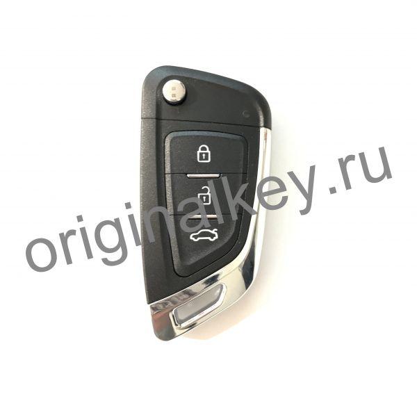 Универсальный выкидной ключ / XKKF03EN