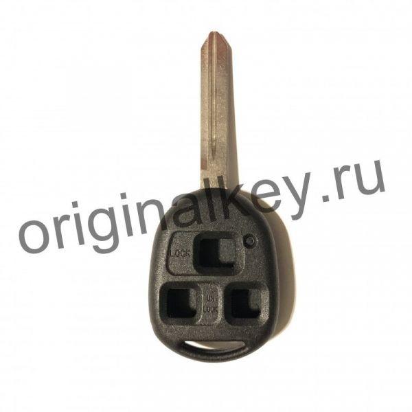 Усиленный корпус ключа для Toyota Avensis 2003-2008. 3 кнопки