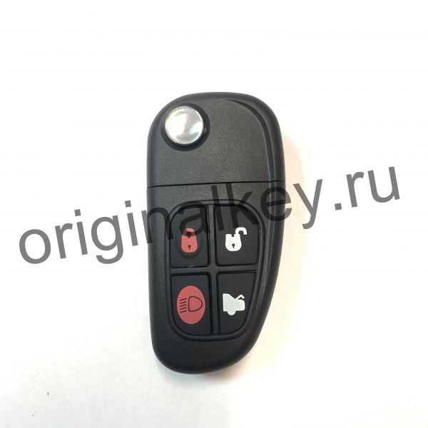 Выкидной ключ для Jaguar X Type, S Type, XJ, XJR