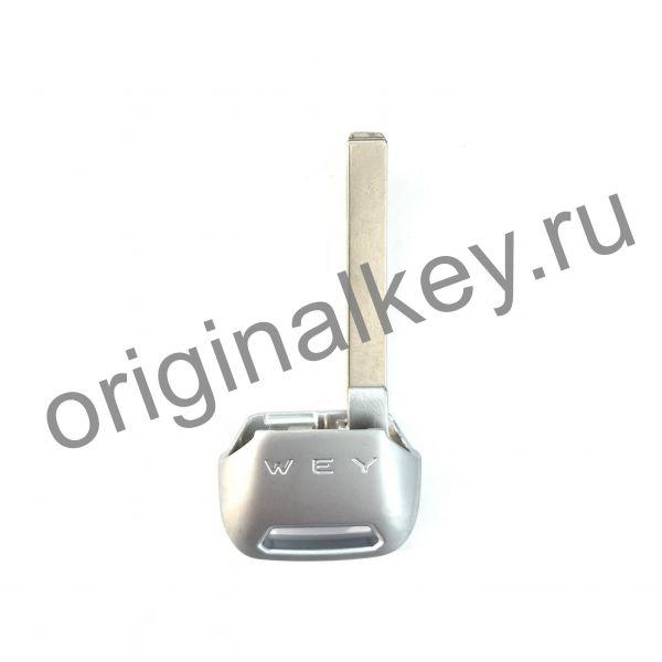 Вставка ключа Wey VV7
