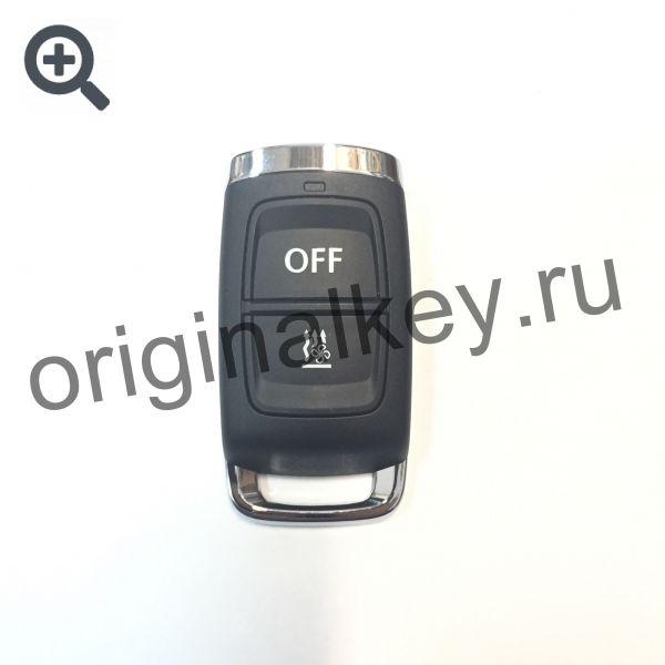 Брелок для Webasto Volkswagen