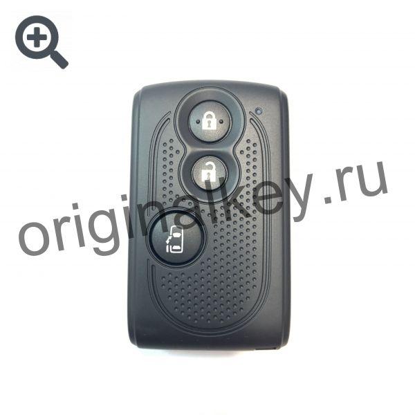 Ключ для Daihatsu 2013-2016, 3 buttons