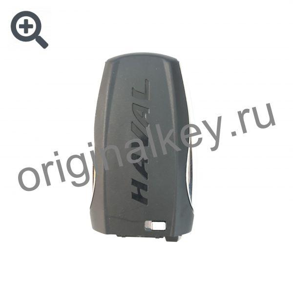 Ключ для Haval F7 2019-, H6 2014-, Hitag AES
