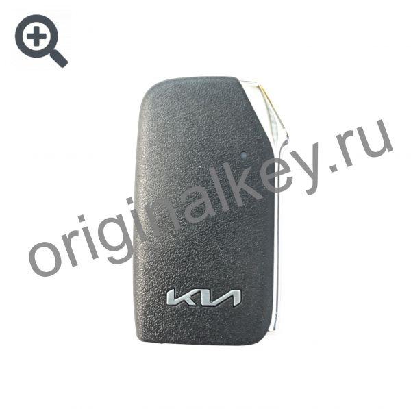 Ключ для Kia Cerato 2021-, Autostart, Hitag AES