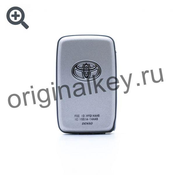 Ключ для Toyota Camry 2009-2011, Avalon 2010-2012, Corolla 2010-2013, б/у