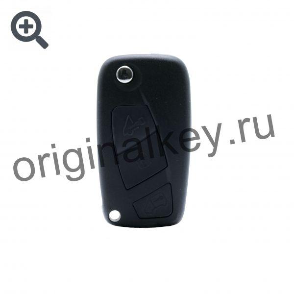 Ключ для автомобилей Fiat