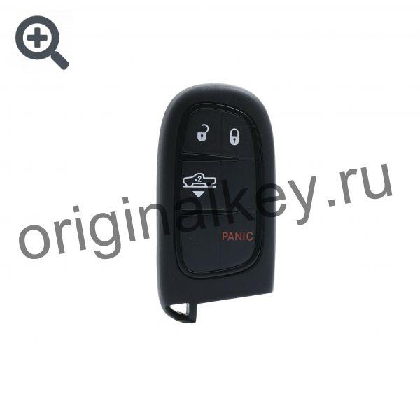 Ключ для Dodge Ram 1500, Ram 2500, Ram 3500 с 2014-, Lift button