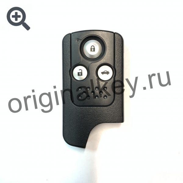 Ключ для Honda Inspire 2007-2012