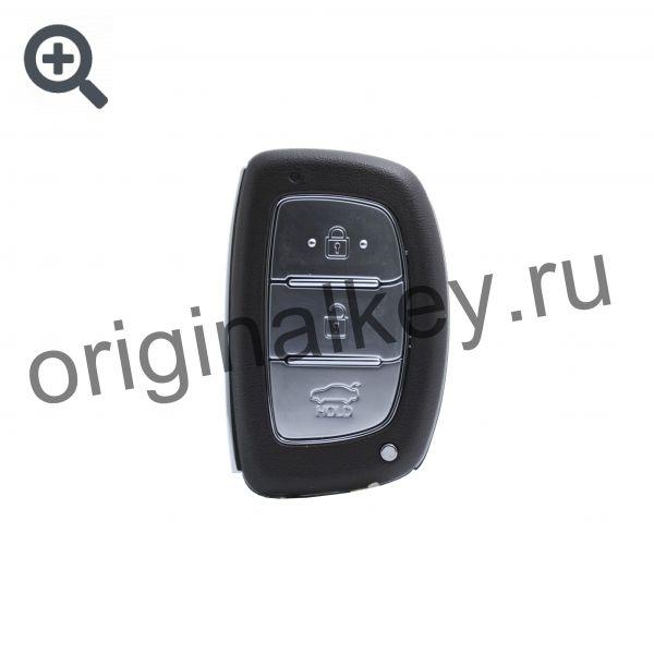 Ключ для Hyundai Sonata 2018-, TEXAS DST AES