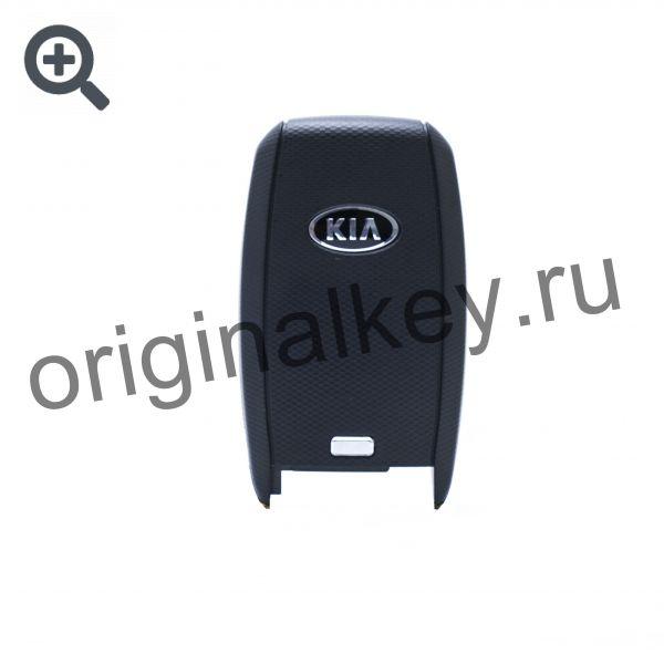 Ключ для Kia Ceed 2015-, PCF7945