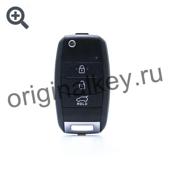 Ключ для Kia Sorento 2014-, 4D60x80