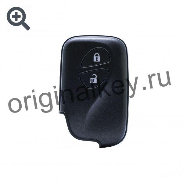 Ключ для Lexus CT200H 2010-, RX270/350/450H 2008-2015, MDL B74EA, Hybrid