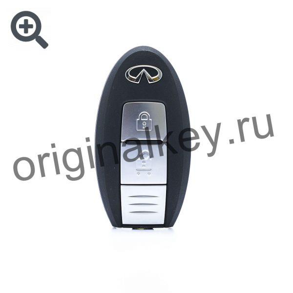 Ключ для Infiniti FX 35/45 2006-2009