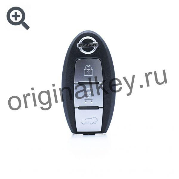 Ключ для Nissan X-Trail 2014-, Trunk, Hitag AES
