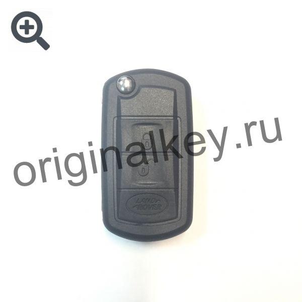 Корпус ключа для Range Rover Vogue