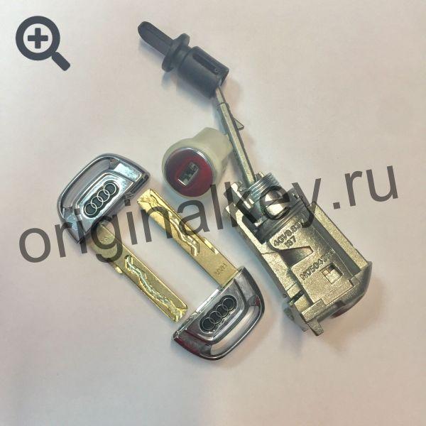 Комплект замков для Audi A6/A7/A8 Smart
